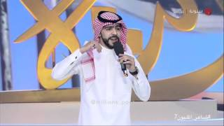 getlinkyoutube.com-ضيف الحلقة معاذ الجماز | شاعر المليون الموسم السابع
