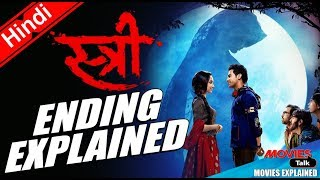 STREE Movie Ending Explained In Hindi