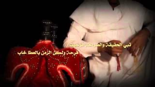 getlinkyoutube.com-شيلة كاس الفراق كلمات سعود العالي أداء صوت الفخامة متعب الخيل تصميم وتنفيذ عفيف الشوق