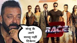 Sanjay dutt Reaction on Race 3 Trailer & Salman Khan | Sanjay dutt says Sanju is better then Race 3