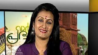 getlinkyoutube.com-Kavitha Nair's Book Launch | Interview with Actress Kavitha Nair
