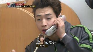 getlinkyoutube.com-【TVPP】Henry - Phone Call with Tiffany, 헨리 - 호랑이 분대장의 마음을 사로잡기 위한 티파니와의 전화통화 @ A Real Man