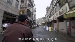 getlinkyoutube.com-【大陸尋奇#1310】粵鄉十方(八) 廣東潮州 汕頭 Pt2/2
