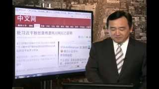 getlinkyoutube.com-习近平女儿回国 权力斗争白热化?(2013/02/11)