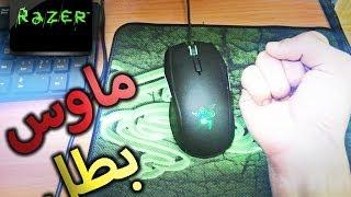 الماوس الاحترافي من ريزر | My New Gaming Mouse | Razer Taipan