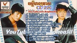 getlinkyoutube.com-RHM CD vol 220 Full Nonstop (Preab Sovath Nob Bayarith Nonstop)