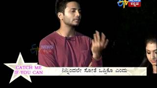 getlinkyoutube.com-Catch Me if You can Agni Sakshi Couple Siddharth And Sannidhi