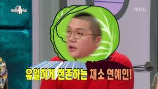 The Radio Star, Do It Your Way #04, 네 멋대로 해라 특집 20131127