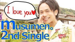 getlinkyoutube.com-【むすめん。】サマー☆ビーナス 〜真夏のアイドル〜【2nd single】