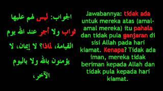 getlinkyoutube.com-www.arabindo.co.nr : ceramah al-munajjid fiqh pahala (2) arab-indonesia