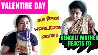 Bengali Mother Reacts to Valentine Day | Funny Bengali Video| Make Life Beautiful