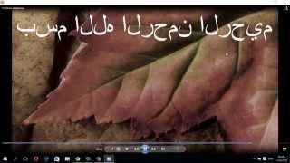 getlinkyoutube.com-طريقة تصحيح الكتابة العربية في برامج البروشو والفوتوشوب وغيرهم.