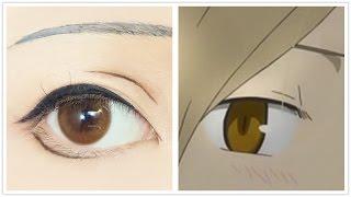 getlinkyoutube.com-Tutorial : Anime Eye Makeup 239 • Takashi Natsume