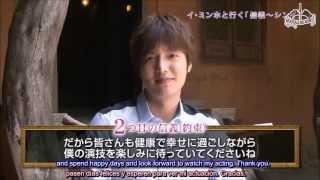 getlinkyoutube.com-Lee Min Ho Japan Fuji TV Faith Interview English and Spanish subs