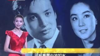getlinkyoutube.com-焦点秀:林青霞 戏梦人生 110812