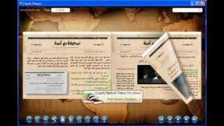 getlinkyoutube.com-مثال علي تصميم مجلة فلاشية باستخدام برنامج ( Kvisoft FlipBook Maker Pro )