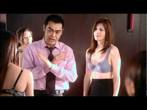 La Brassiere (2001) HQ DVD trailer (Cantonese audio)