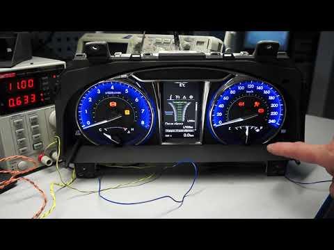 Где датчик уровня топлива в Форд Focus 3