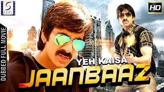 getlinkyoutube.com-Yeh Kaisa Jaanbaaz - Dubbed Hindi Movies 2016 Full Movie HD - Ravi Teja, Nayantara, Sonu