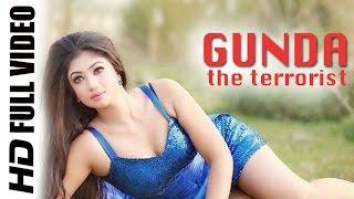 getlinkyoutube.com-Tomake Bhalobeshe | HD Full Video Song | GUNDA the terrorist | গুণ্ডা দ্যা টেররিস্ট | Bappy | Achol