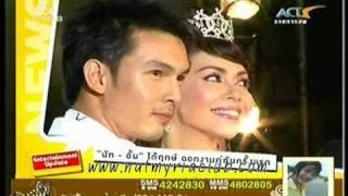 getlinkyoutube.com-นัท มีเรีย อั้ม อธิชาติ@Future Park Rangsit