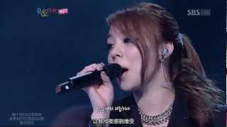 Ailee - On Rainy Days  中字