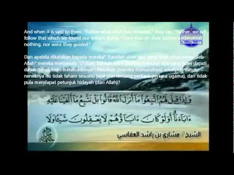 Surah Al Baqarah by Mishary Rashid Al Afasy With Arabic Text English Malay Translation verse 152-187