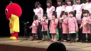 getlinkyoutube.com-ヤマハ音楽教室発表会