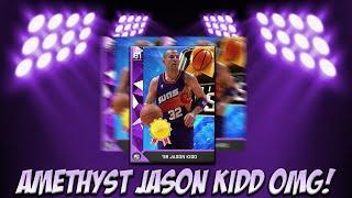 getlinkyoutube.com-NBA 2K16 MY TEAM l DOMINATION COMPLETE!! AMETHYST JASON KIDD!