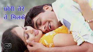 getlinkyoutube.com-Chhori Tere Te Mil Ke || छोरी तेरे ते मिल के || Uttar Kumar | Haryanvi Hot Songs