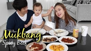 getlinkyoutube.com-Indonesian Spicy Beef Mukbang | Eat and Chat with us
