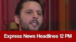 Express News Headlines 12 PM - 4 January 2017