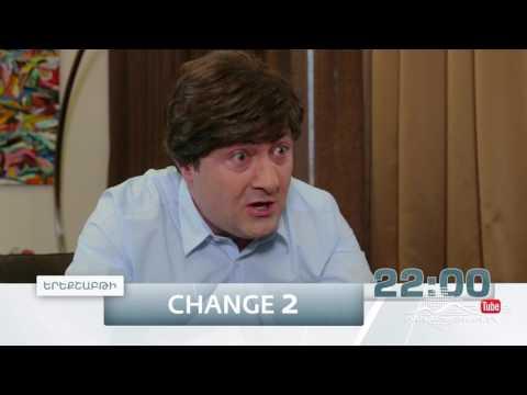 Change 2 - Serial - Episode 3