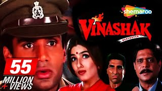 getlinkyoutube.com-Vinashak (1998) - Sunil Shetty - Raveena Tandon - Hindi Full Movie