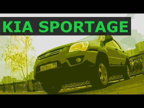 Kia SportAge 2/ЖОПОВОЗ