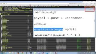 getlinkyoutube.com-اقوى شرح سبام في الوطن العربي