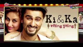 Ki & Ka Full Movie Review | Kareena Kapoor & Arjun Kapoor | Hindi Movie 2016 width=