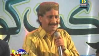 getlinkyoutube.com-BARKAT GOPANG ALBUM 1 MON GHAREB JI DHAH(((SAGAR)))