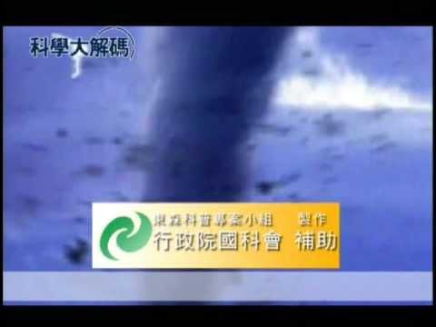 42. 監測颱風的都卜勒雷達 - YouTube