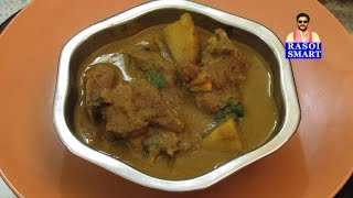 Easy Mutton Potato Curry Recipe / Bannur Style Mutton Potato Curry - Chef Aadharsh Tatpati