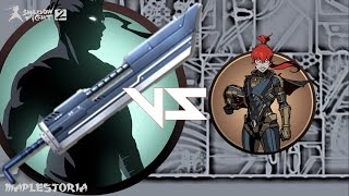 getlinkyoutube.com-SHADOW FIGHT 2 NEW YEAR'S SPECIAL: GIANT ASSASSIN vs. MAY!