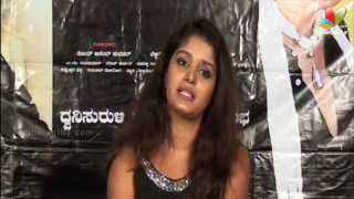 getlinkyoutube.com-Namak Haraam Film Audio Release | Mahesh, Rapid Rashmi | Latest Kannada Movie