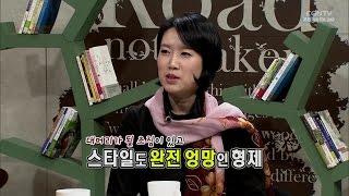 getlinkyoutube.com-김지윤 간사의 '사랑하기 좋은 날' @ 이홍렬 펀펀한 북카페