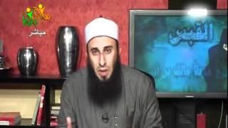 getlinkyoutube.com-القبس شرح موطأ مالك بن أنس (6) مازن السرساوي