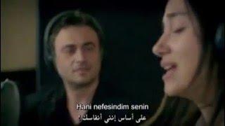 getlinkyoutube.com-اغنية ميرال وقدسي في الحلقة 42 من مسلسل ( الأزهار الحزينة ) - مترجمة Kutsi & Meral  - Söz Konusu Aşk