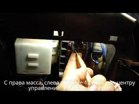 Реле поворотов ВАЗ на Ниссан, Nissan Cube (Замена на реле от ВАЗ). Replacing the relay