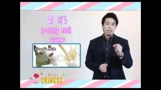 getlinkyoutube.com-เรียนภาษาจีน - ครูพี่ป๊อป - คำศัพท์ภาษาจีนน่ารู้ - 06/05/2014