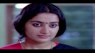 Superhit Malayalam Movie | Thoovanathumbikal | Movie Clip