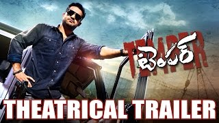 Temper Movie Theatrical Trailer HD