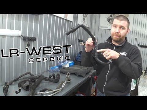 Неисправность АКПП Range Rover 8HP70 | Модернизация охлаждения | LR WEST
